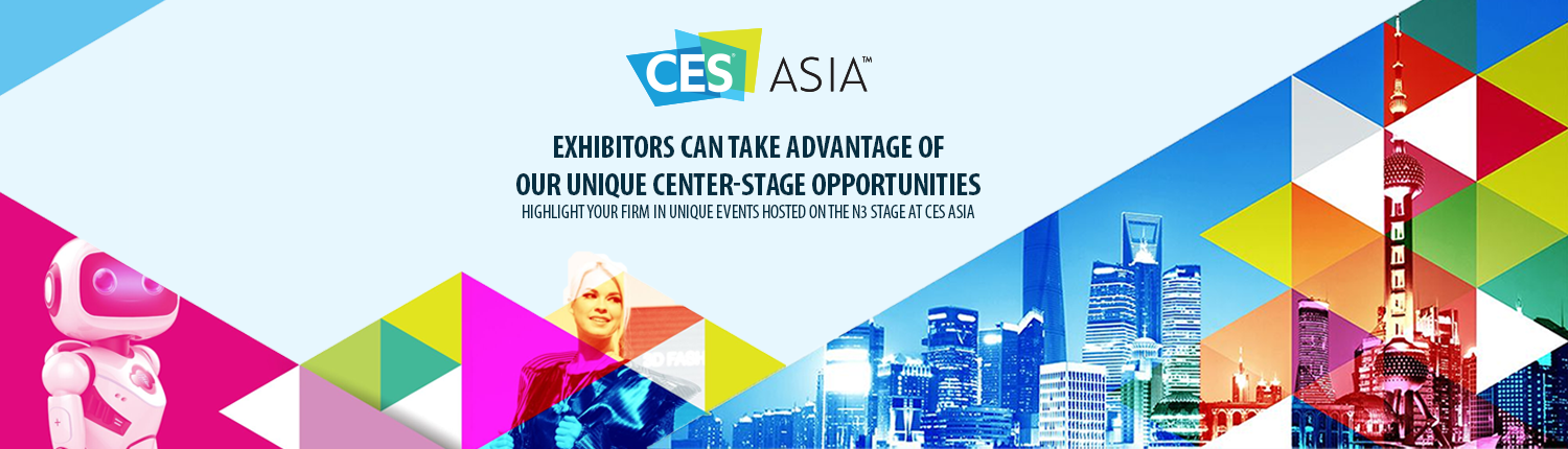 CES Asia 2 - Living In Digital Times